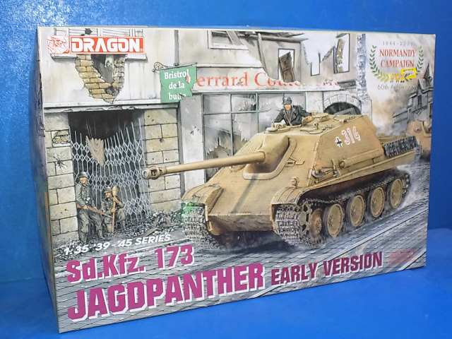 Dragon 1/35 6245 Jagdpanther Early Date: 00's