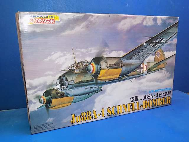 Dragon 1/48 5528 Ju88A-4 Schnell Bomber Date: 00's