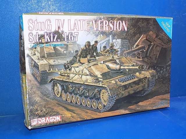 Dragon 1/35 6043 Stug IV Late Version (NO DECALS) Date: 00's