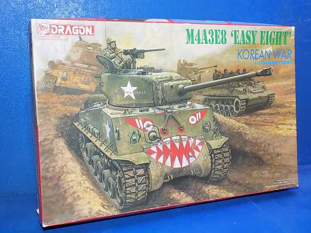 Dragon 1/35 9009 M4A3E8 Easy Eight Sherman Korean War (Cracked Decals) Date: 00's
