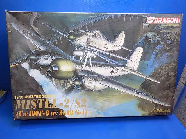 Dragon 1/48 5510 Mistel 2/S2 (Cracked Decals) Date: 00's