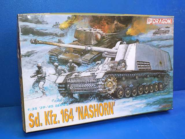 Dragon 1/35 6001 Sd.Kfz.164 Nashorn (No Decals) Date: 00's