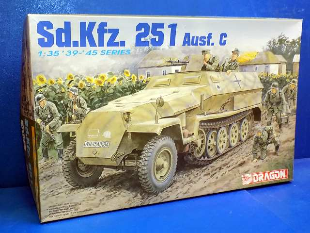 Dragon 1/35 6187 Sd.Kfz.251 Ausf.C Date: 00's