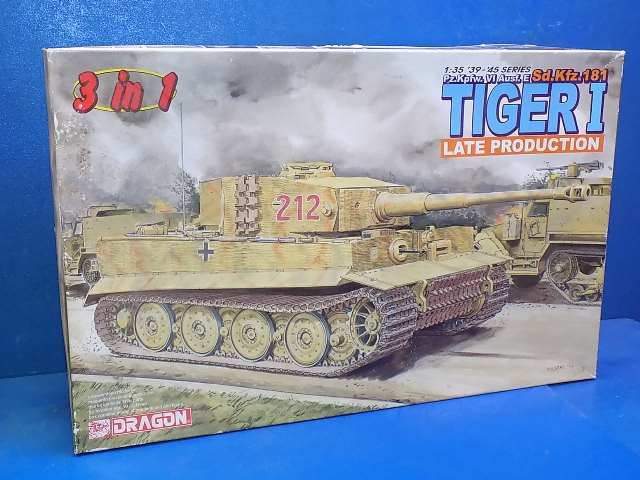 Dragon 1/35 6253 Tiger I - Late Production Date: 00's