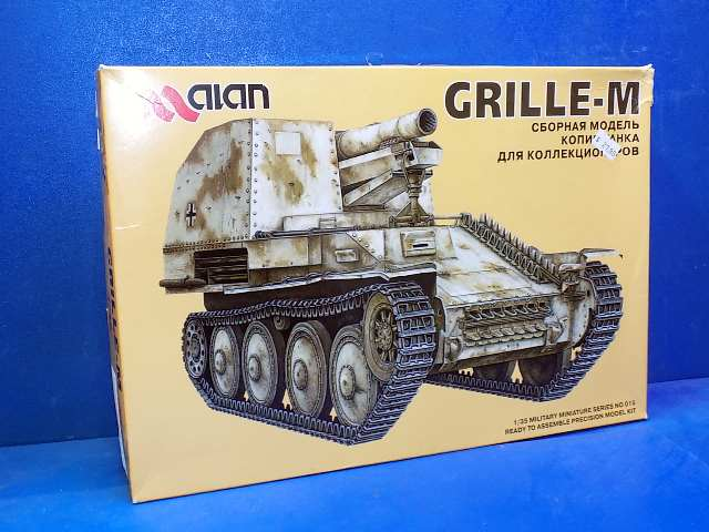 Alan Hobbies 1/35 - Grille-M Date: 00's