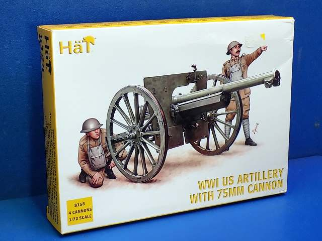 Hat 1/72 8158 WWI US Artillery w/ 75mm Cannon Date: 00's