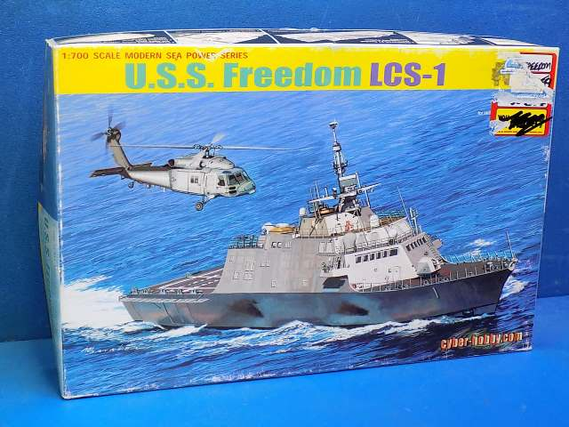 Cyber Hobby 1/700 7095 USS Freedom LCS-1 Date: 00's