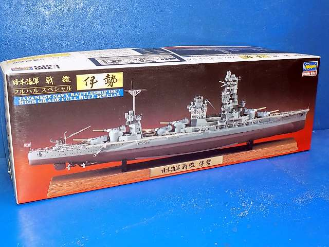 Hasegawa 1/700 CH111 Japanese Battleship ISE (Display Stand Missing) Date: 00's