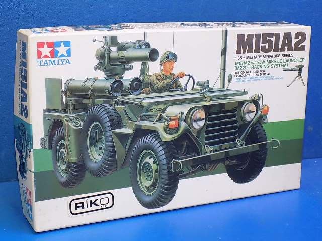 Tamiya 1/35 3625 M151A2 w/ Tow Missile Launcher Date: 80's