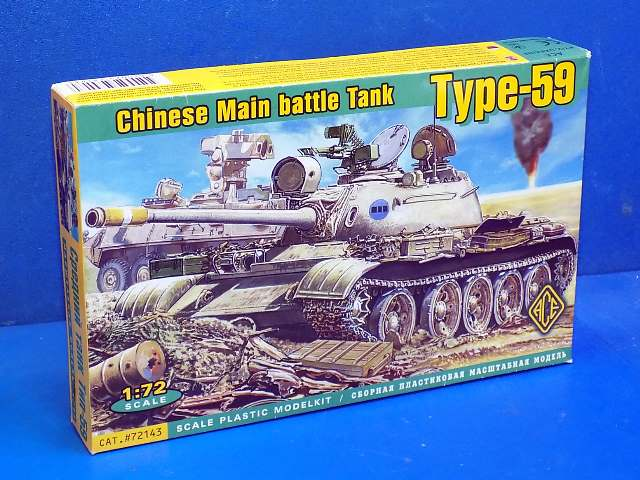 Ace 1/72 72143 Type 59 MBT Date: 00'S