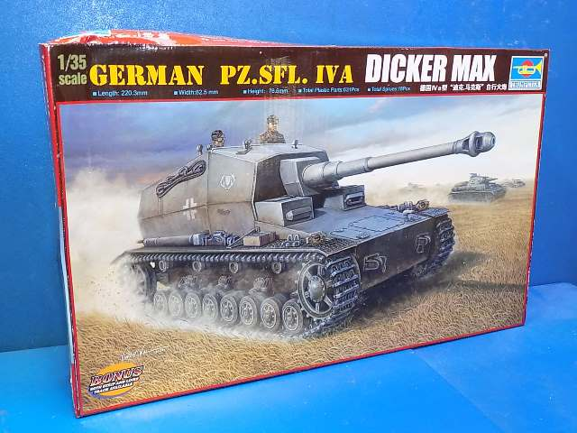 Trumpeter 1/35 00348 Dicker Max Date: 00's