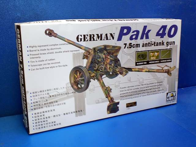 AFV Club 1/35 35071 German 7.5cm Pak40 Date: 00's