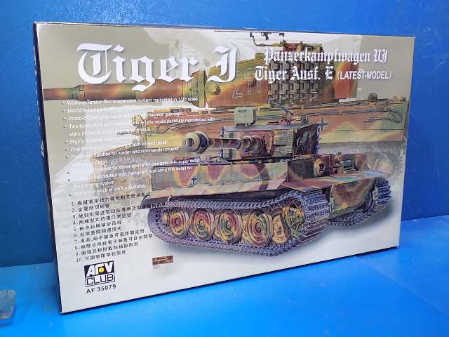 AFV Club 1/35 35079 Tiger I Date: 00's