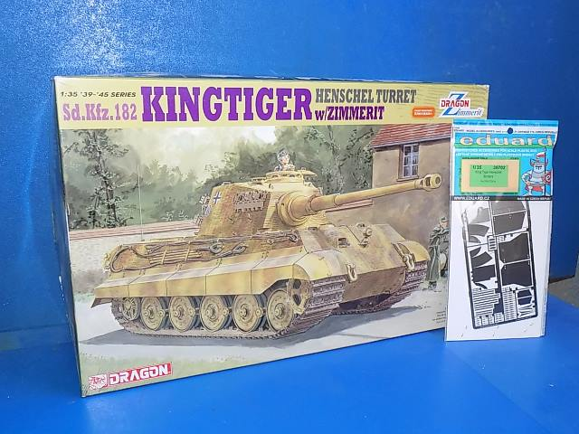 Dragon 1/35 6303 King Tiger Henschel Turret w/ Zimmerit and Eduard Etch Fenders Date: 00's