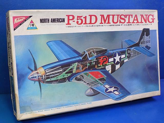 Nichimo 1/48 4802 P-51D Mustang (Clear Version) Date: 70's