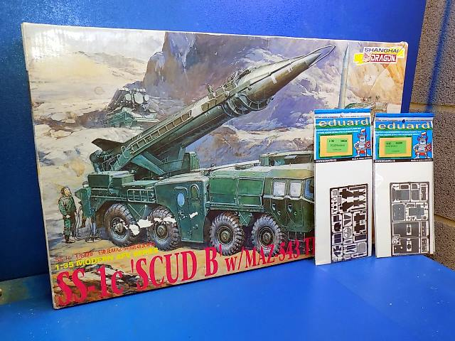 Dragon 1/35 3520 SS-1C Scud and  MAZ 543 w/ Eduard Etch Sets Date: 00's