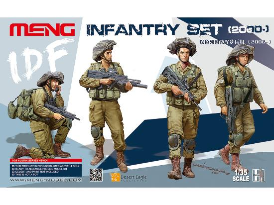 Meng Model 1/35 HS-004 IDF Infantry Set 2000-