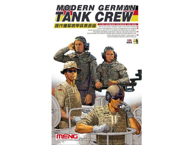 Meng Model 1/35 HS-006 Modern German Tank Crew