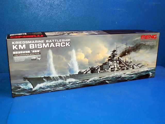 Meng Model 1/700 PS-003 German KM Battleship Bismarck