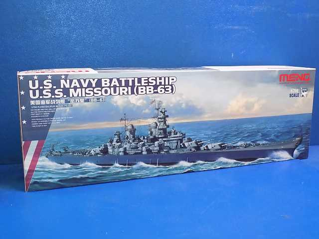 Meng Model 1/700 PS-004 U.S. Navy Battleship Missouri BB-63