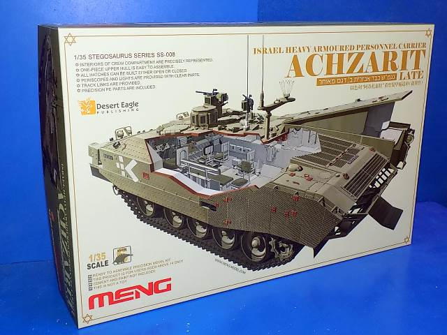 Meng Model 1/35 Israel heavy armoured personnel carrier Achzarit (late) SS-008