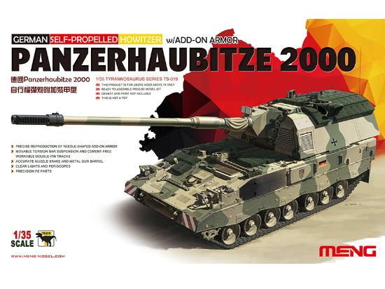 Meng Model 1/35 German Panzerhaubitze 2000 Self-Propelled Howitzer with Add-on Armor TS-019