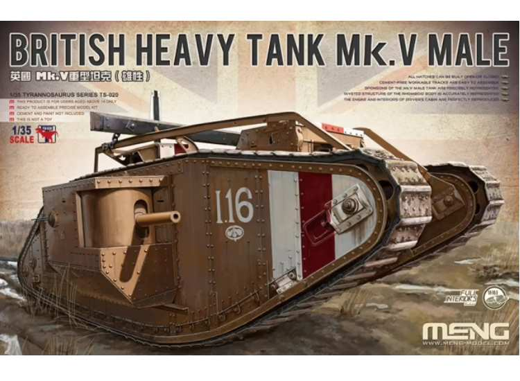 Meng Model 1/35 British Heavy Tank Mank V Male TS-020