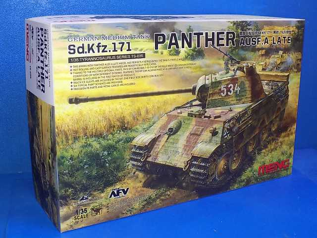 Meng Model 1/35 TS-035 Sd.Kfz.171 Panther Ausf.A