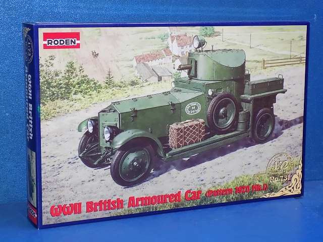 Roden 1/72 731 WWII British Armoured Car