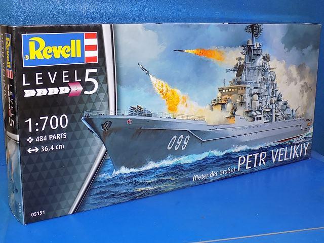 revell petr velikiy russian kirov class battle cruiser 5151
