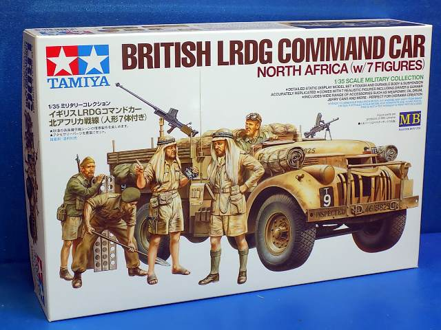 Tamiya 1/35 32407 British LRDG Command Car North Africa w/7 Figures