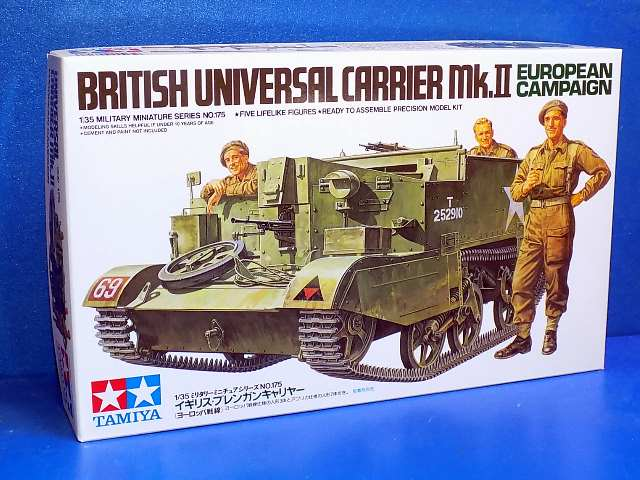 Tamiya 1/35 35175 British Universal Carrier Mk.II