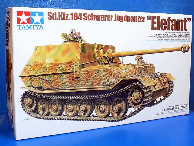 Tamiya 1/35 35325 German Tank Destroyer Elefant Sd.Kfz.184