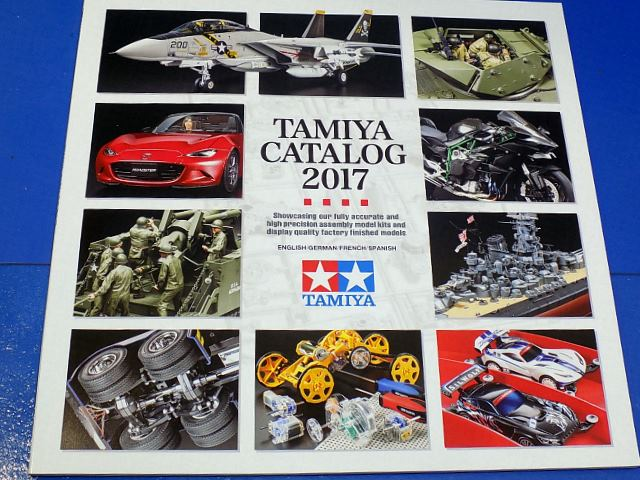 Tamiya - CAT2017 2017 Catalogue