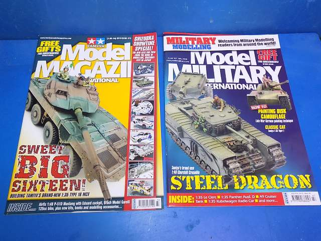 Tamiya Magazines na FREE66 FREE GIFT FOR ORDERS OVER £60 - Model Magazine and Model Military July 2018