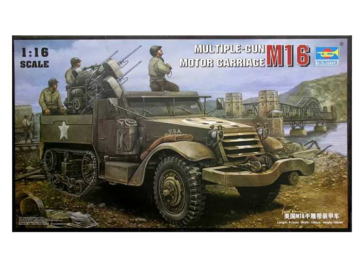 Trumpeter 1/16 M16 Multiple-Gun Motor Carriager 00911