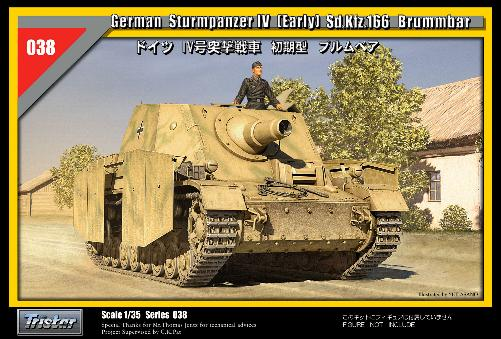 Tristar 1/35 35038 German Sturmpanzer IV (Early) Sd.Kfz.166 Brummbar
