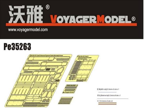 Voyager 1/35 PE35263 Photoetch Set For WWII German Sd.Kfz.251/1 Ausf.D Armoured Personnel Carrier Back seats & boxes (For DRAGON Kit)