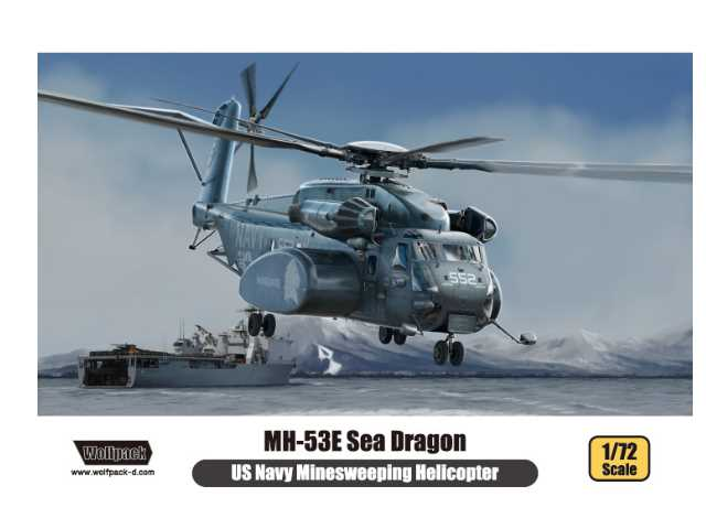 Wolfpack Design 1/72 WP17206 MH-53E Sea Dragon 'US Navy Minesweeping Helicopter'
