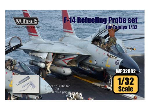 Wolfpack Design 1/32 WDWP32002 F-14 Refueling Probe set (for Tamiya)