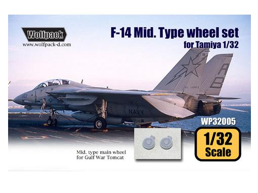 Wolfpack Design 1/32 WDWP32005 F-14 Mid. type wheel set (for Tamiya)