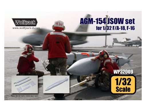 Wolfpack Design 1/32 WDWP32009 AGM-154 JSOW set