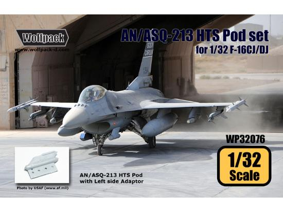 Wolfpack Design 1/32 WP32076 AN/ASQ-213 HTS Pod set with Left side Adaptor for F-16CJ/DJ