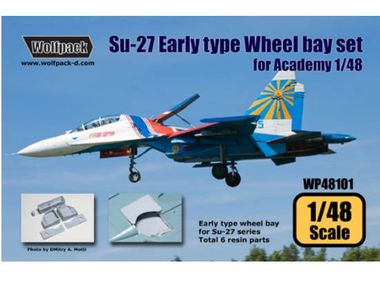 Wolfpack Design 1/48 WP48101 Su-27 Flanker Early type wheel bay set for Academy 1/48