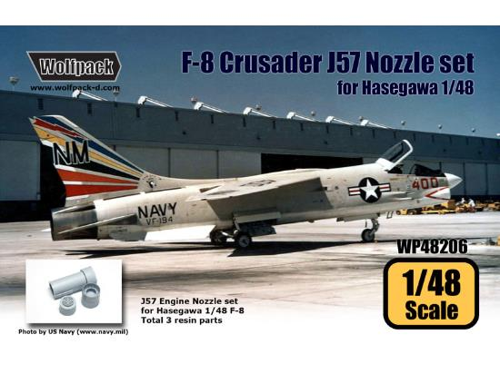 Wolfpack Design 1/48 WP48206 F-8 Crusader J57 Engine Nozzle set for Hasegawa kit