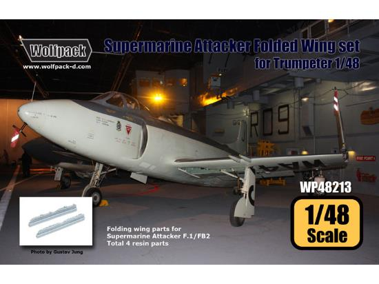 Wolfpack Design 1/48 WP48213 Supermarine Attacker Folded Wing set