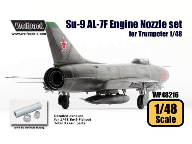 Wolfpack Design 1/48 WP48216 Su-9 Fishpot AL-7F Engine Nozzle Set