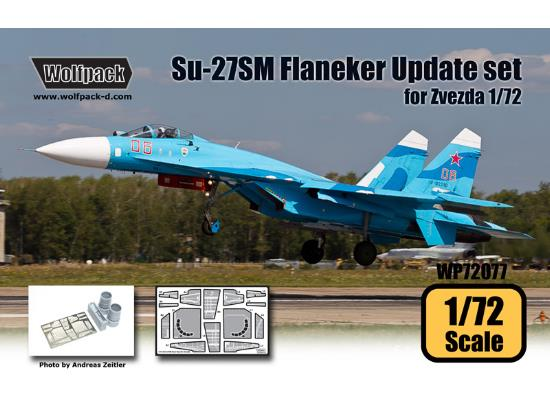 Wolfpack Design 1/72 WP72077 Su-27SM Flanker Mod.1 Update set for Zvezda kit