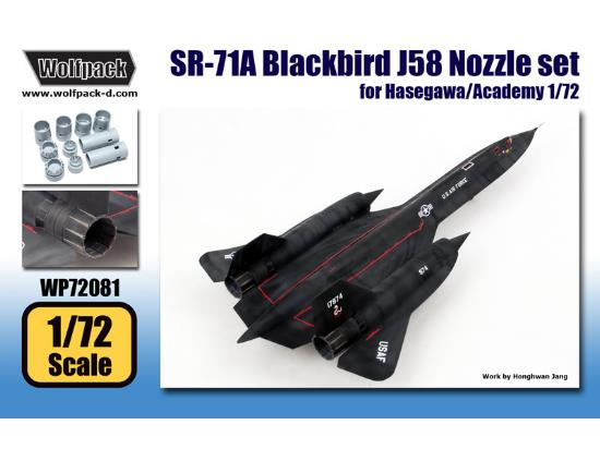 Wolfpack Design 1/72 WP72081 SR-71A Blackbird J58 Engine Nozzle set