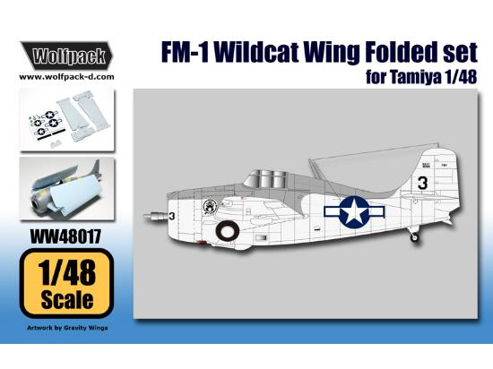 Wolfpack Design 1/48 WW48017 FM-1 Wildcat Wing Folded set for Tamiya kit
